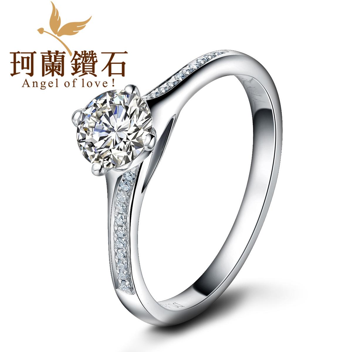珂兰钻石 18K白金四爪群镶戒托钻戒指裸钻定制珠宝正品群镶 蔷薇L