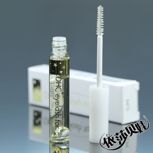 DHC Eyelash repair liquid growth proliferative liquid nutrient solution 6.5ml modest straight brush genuine