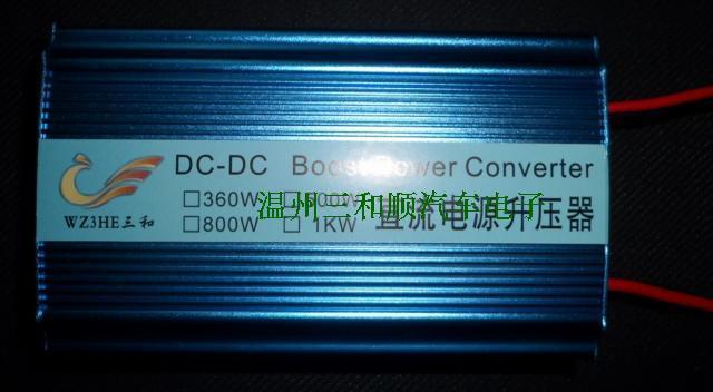 розетка 3HE  DC12V DC24V 500W