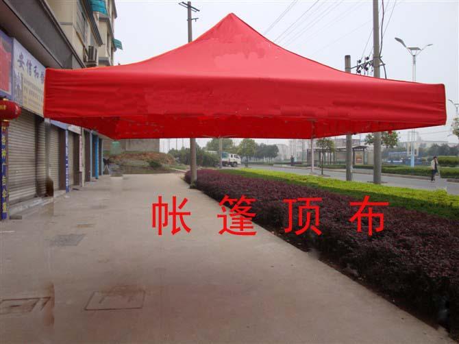 Профессиональная многоместная палатка Righteous step Zhisan to 2*2 LQ0289 Righteous step Zhisan to