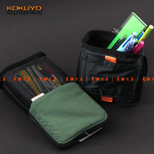 Japan's reputation KOKUYO | CAMPUS large nylon mesh bag | 5090 can be used as a pen container