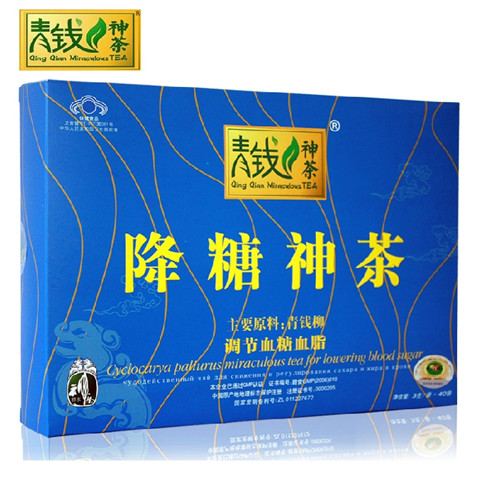 Cyclocarya paliurus hypoglycemic tea  40