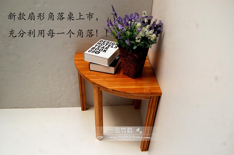 一品竹韵高品质创意楠竹角落桌角落边桌茶几新品上架桌子楠竹茶几