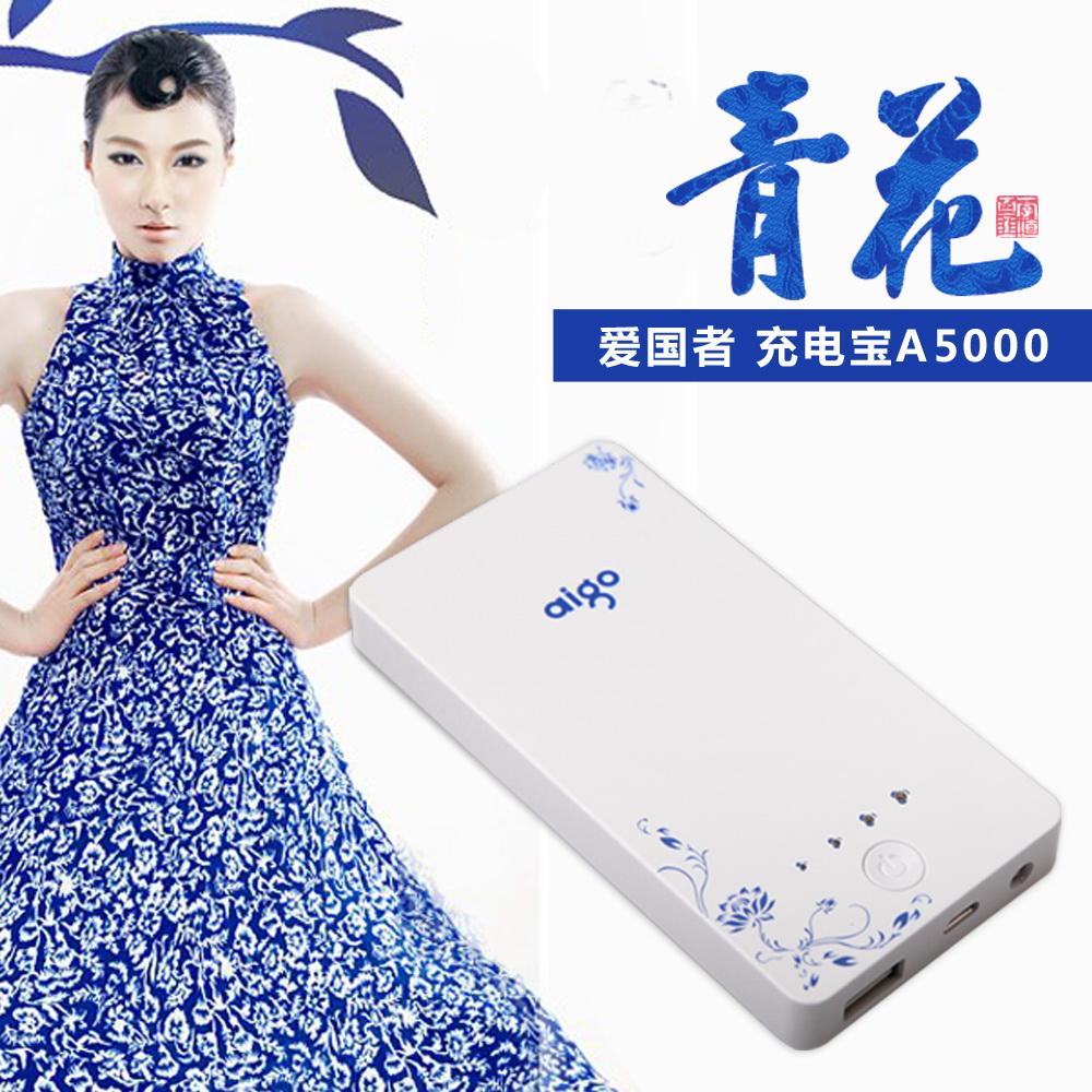 Аккумулятор Aigo A5000 Iphone4s Htc
