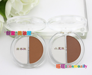 Japan University dasio nasal volume shadow   powder natural color/highlight/shadow powder 5G wheat color