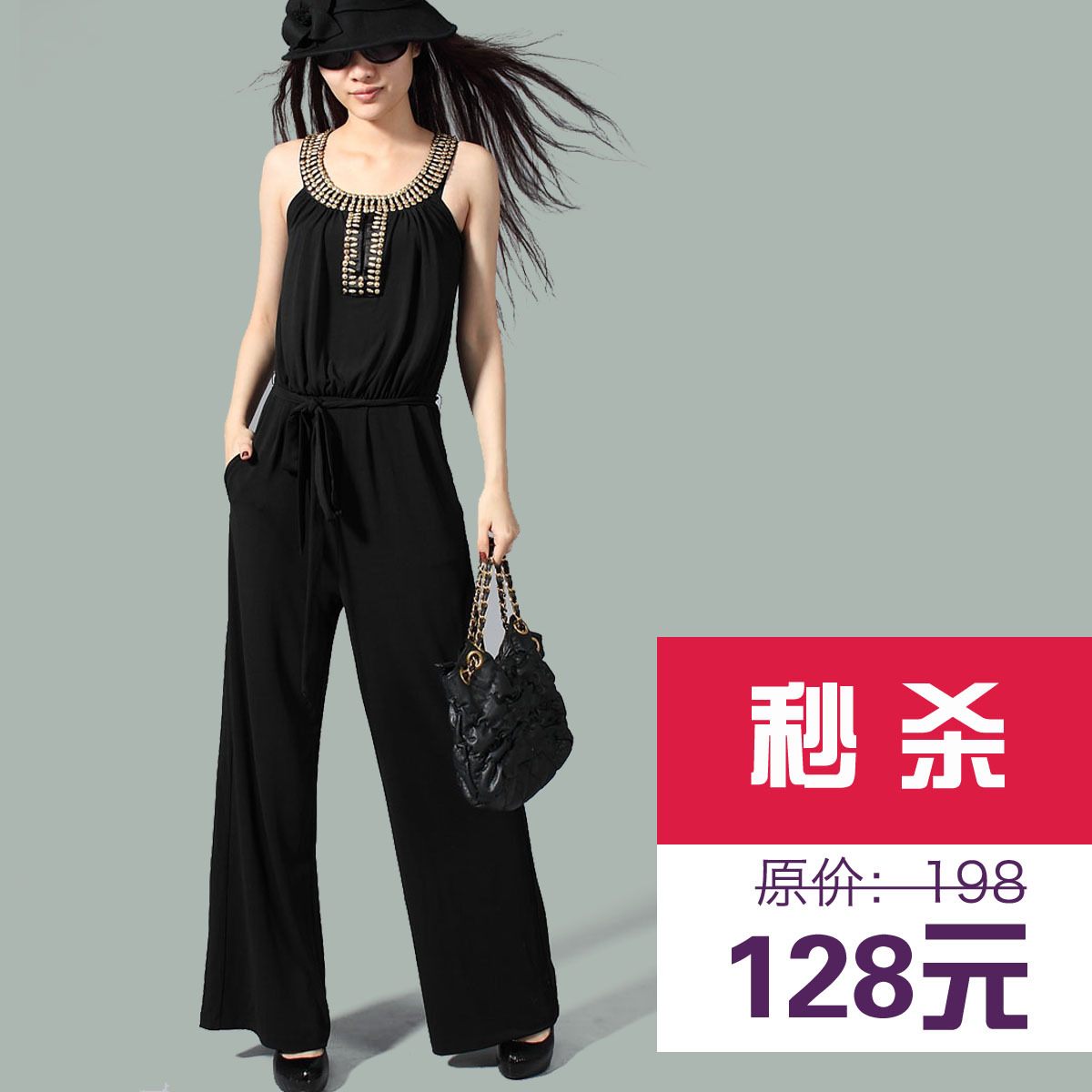 http://img04.taobaocdn.com/bao/uploaded/i4/T19i1BXhBPXXb4Ajk2_044545.jpg