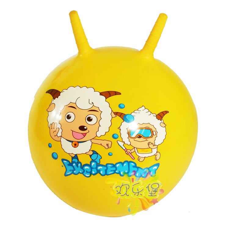 欢乐堡 直径55cm 加强型羊角球 儿童运动游戏 家庭必备