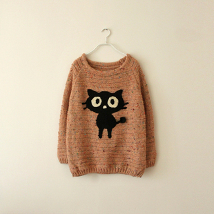 Taobao New ladies ' Korean cute big eyes cat fluffy tail loose ...