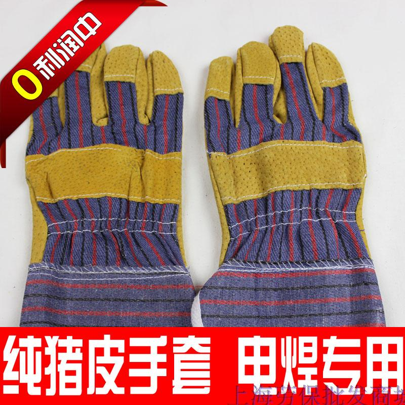Защитные перчатки Pure pigskin electric welding gloves