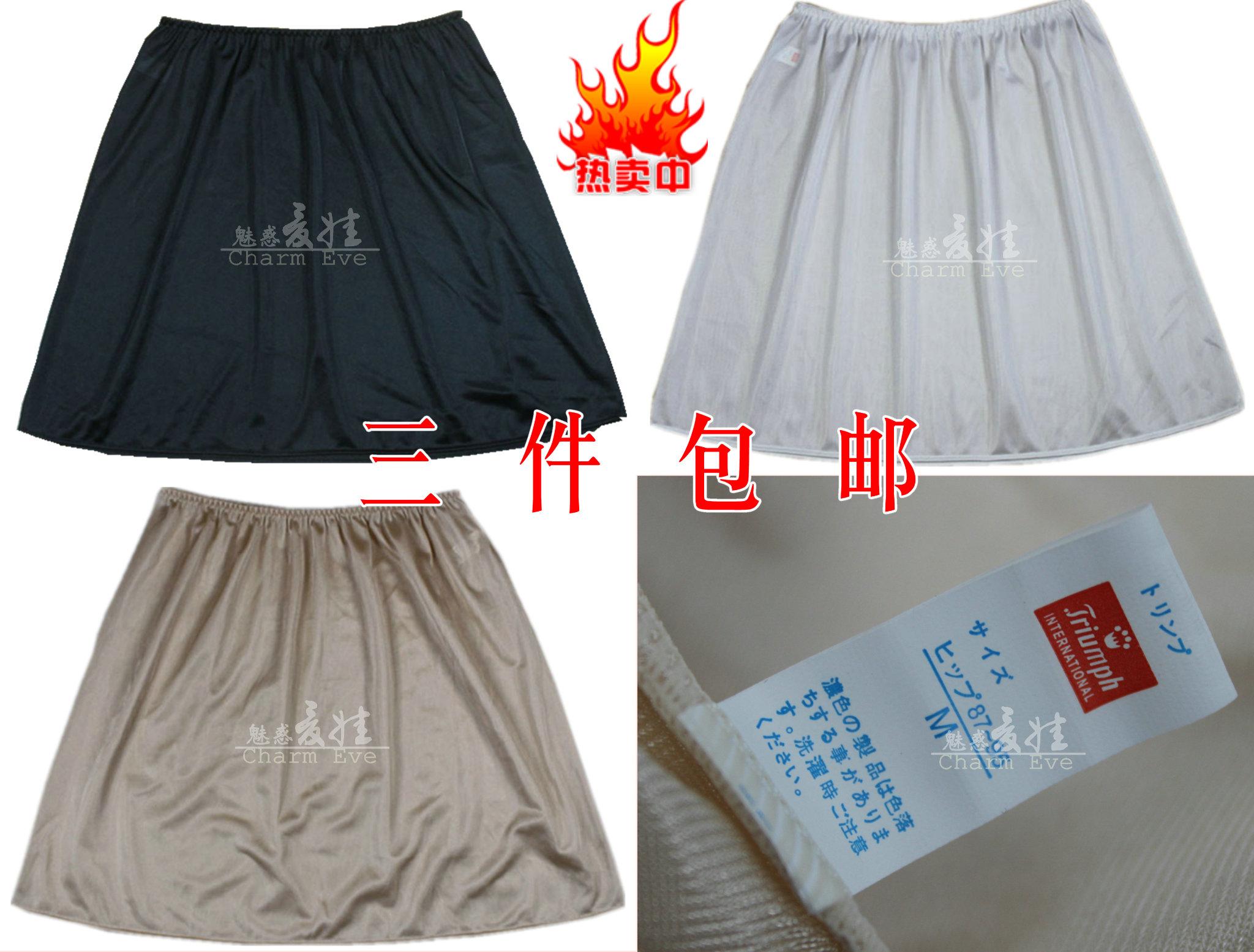 Other underwear brands