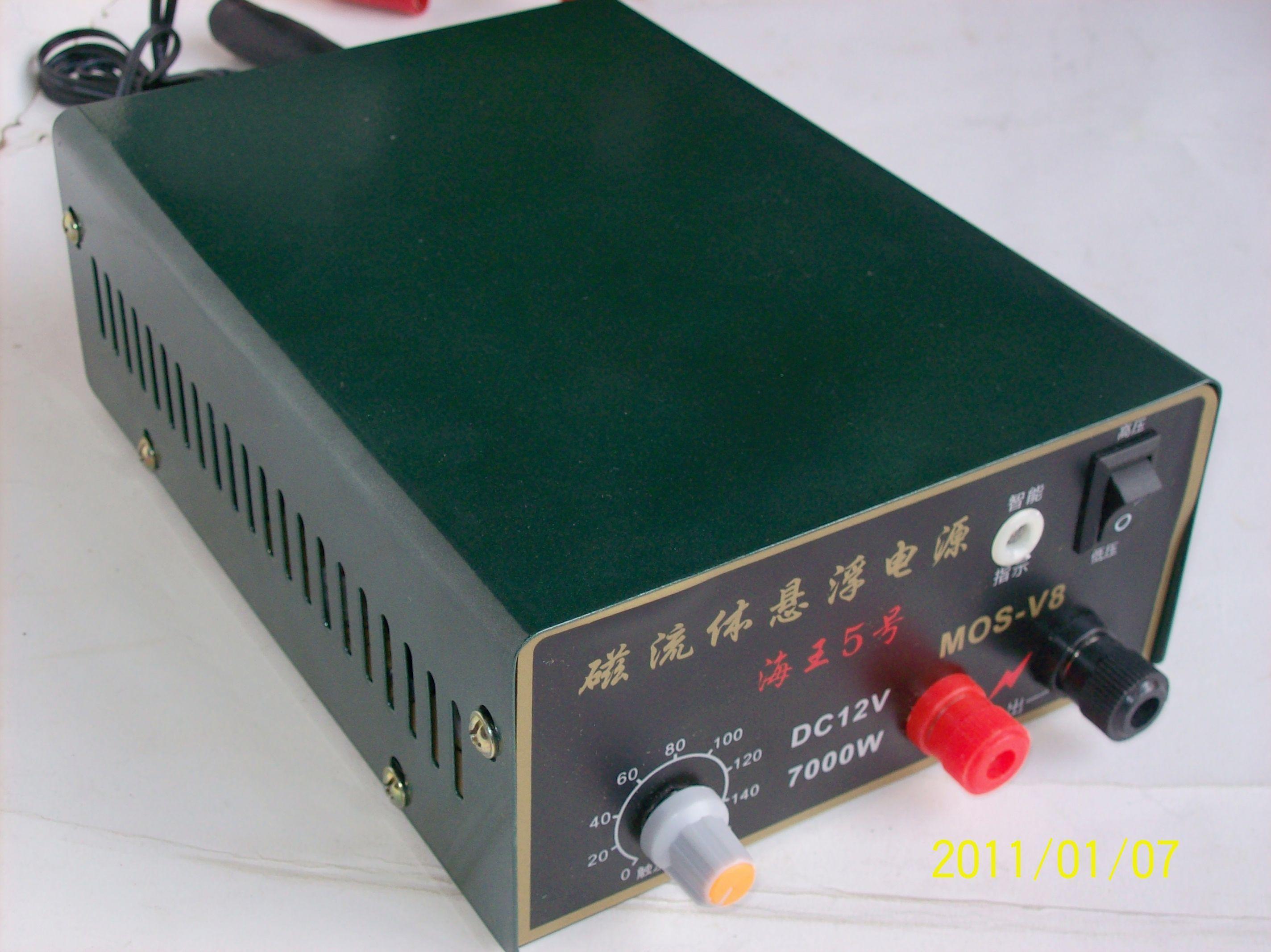 автоэлектрика 7000W мощность Ультразвуковые ультразвуковой преобразователь инвертор инвертор усилитель задней автомат Король