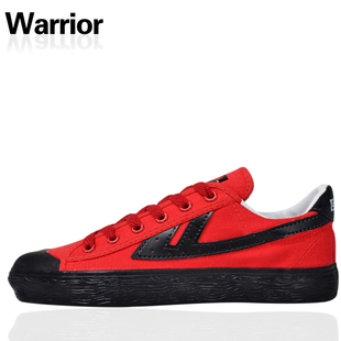 Genuine classic Shanghai couples shoes canvas shoes basketball shoes basketball shoe rubber WB-1B limited edition