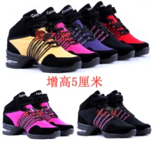 Modern jazz shoes shoes shoes increased 5 centimeters air cushion type P20H canvas men and women dancing shoes bag mail