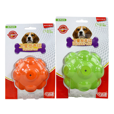 Free shipping over 69 yuan 28 provincial red dog toy rubber feet audible sound satellite ball pet ball