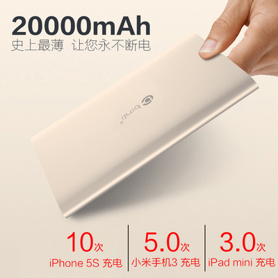 Smartphone Charging treasure 20000m mAh slim card mobile power Samsung Apple Universal 20000m