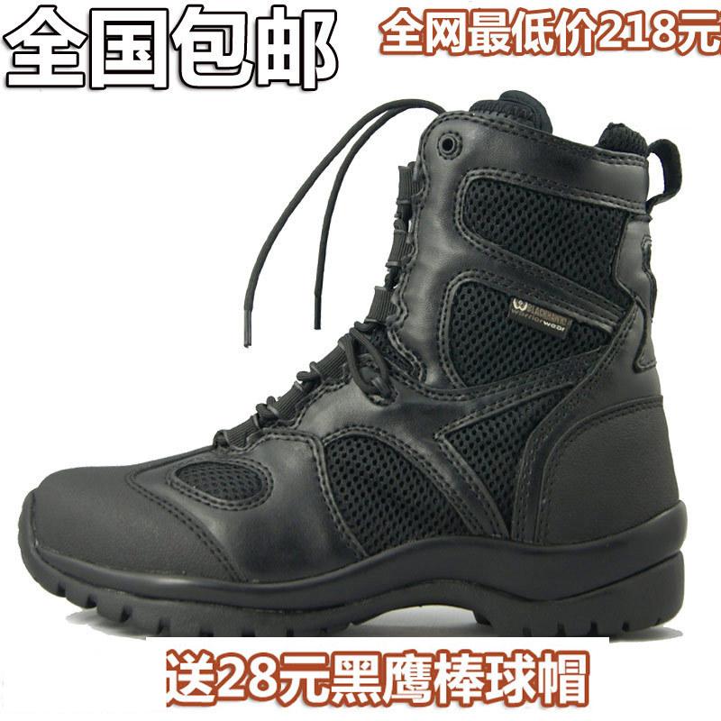 Сапоги армейские 51783 0088 51783 2012 Китай