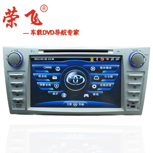 Rong Fei Gold 8 inch special car DVD for Toyota Camry GPS Navigator integrated machine factory TV