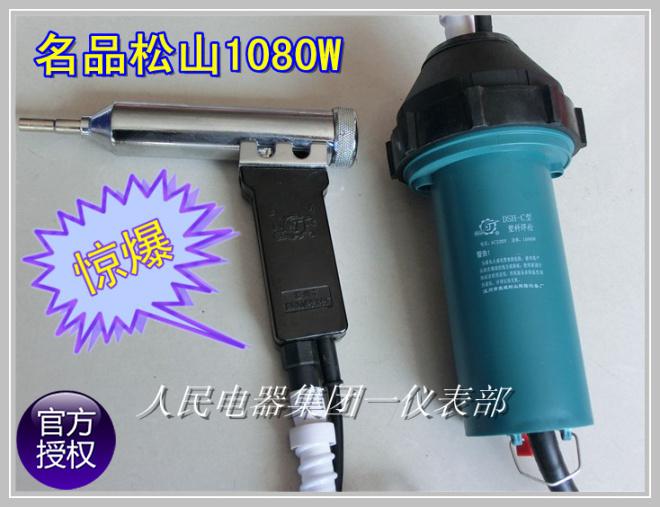 Термофен Matsuyama  1000W 1000W 1080W(