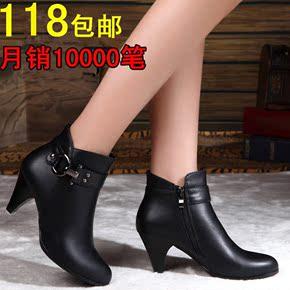 2013春秋女短靴真皮英伦女鞋高跟粗跟及踝靴马丁靴女靴子裸靴包邮