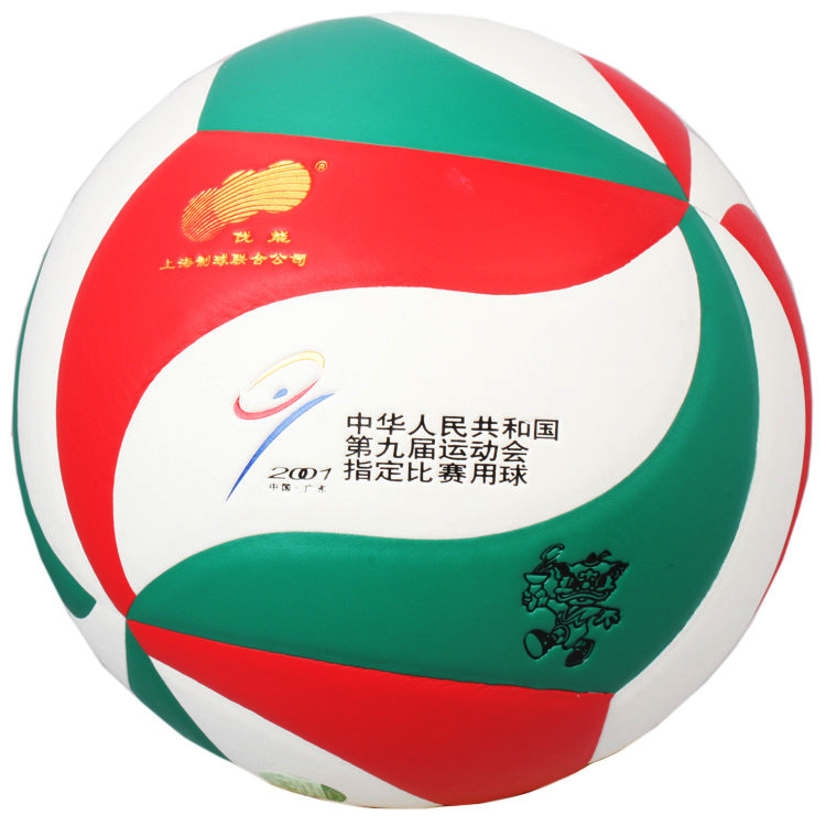 Locomotive volleyball TV5005 ninth games specify a genuine ball delivery tube + bag + needle + NET