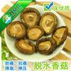 6种满48包邮●特级脱水香菇干 味香肉厚 食用菌干货 50克●4皇冠