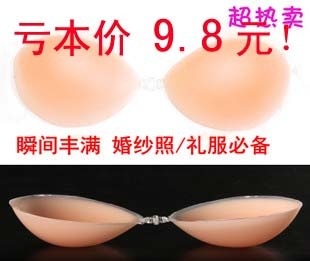 Wholesale authentic silicone bra invisible shoulder strapless bathing suit bikini double thick