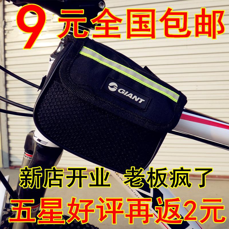 Горный велосипед Phoenix new 26