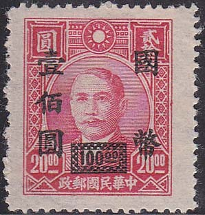 (Army stamp), Republic of Korea stamps 42 - 2 Sun Yat-sen to the coin 38 army stamp philatelic products
