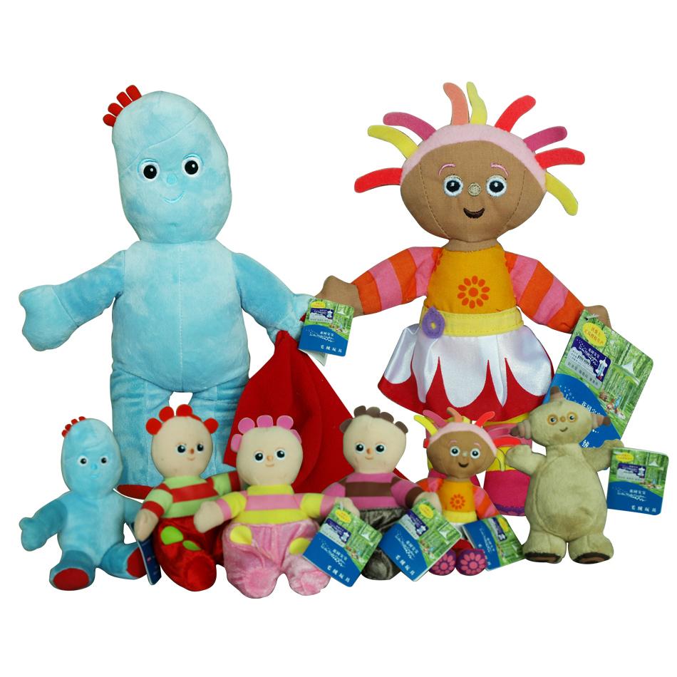 七夕礼物花园宝宝毛绒玩具 正版公仔 布偶玩偶