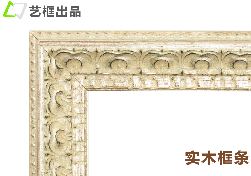 Бордюр декоративный Molding  7328