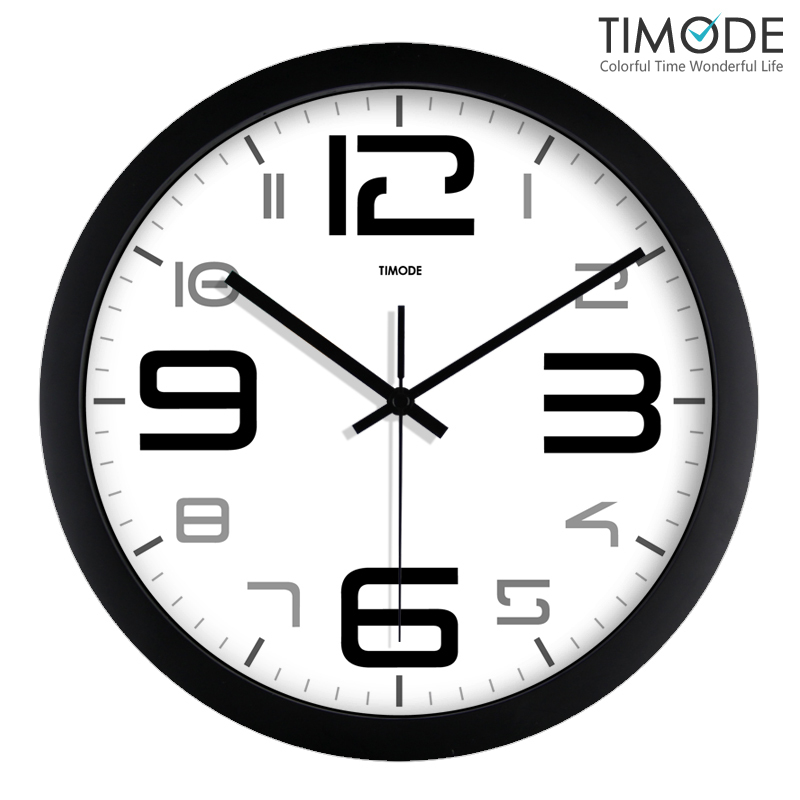 UCB Simple Resin Shell Living Room Quartz Mute Wall Clock