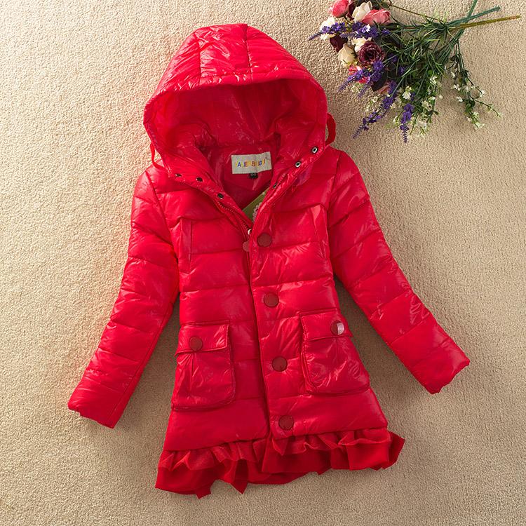 Куртка Зимняя Детская Купить Олх
