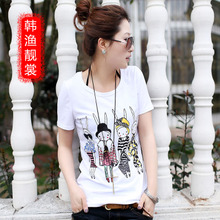 Han Yue Liang Sang summer 2013 new Korean female student short-sleeved t-shirt loose big yards short sleeve dress girls sisters