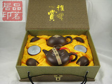Boutique tea authentic yixing zhengda tea set Handmade violet arenaceous gift box the tea sets