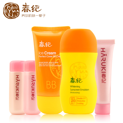 Chun Ji-sun cream genuine ice cream whitening sunscreen SPF20PA ++ 60g refreshing moisturizing