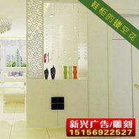 玄关隔断纯白PVC雕花家庭装饰板17mm家居免油漆低碳环保个性装饰