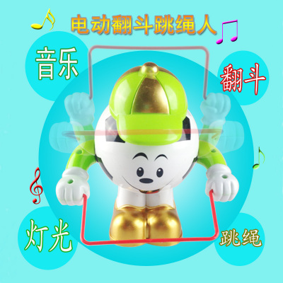 Cool electric football camp for children with music lights will dump skipping birthday gift toy OPCP3O22