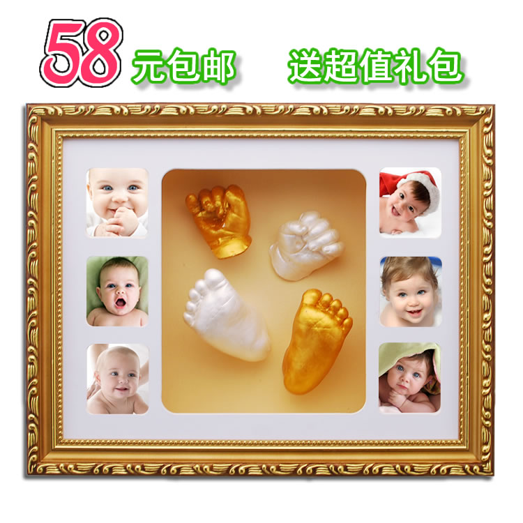 58 special paint stamp will appear happy baby hand and foot prints solid wood solid thick frames baby prints Kit