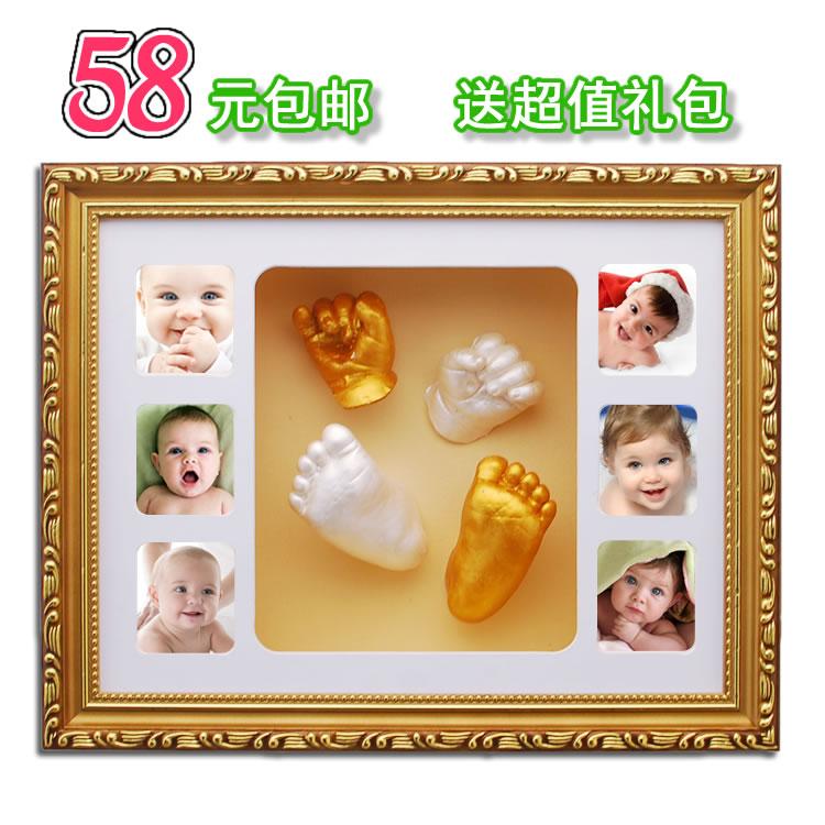 58元包邮开心堂婴儿手足印泥 手脚印实木立体加厚相框 宝宝印套装