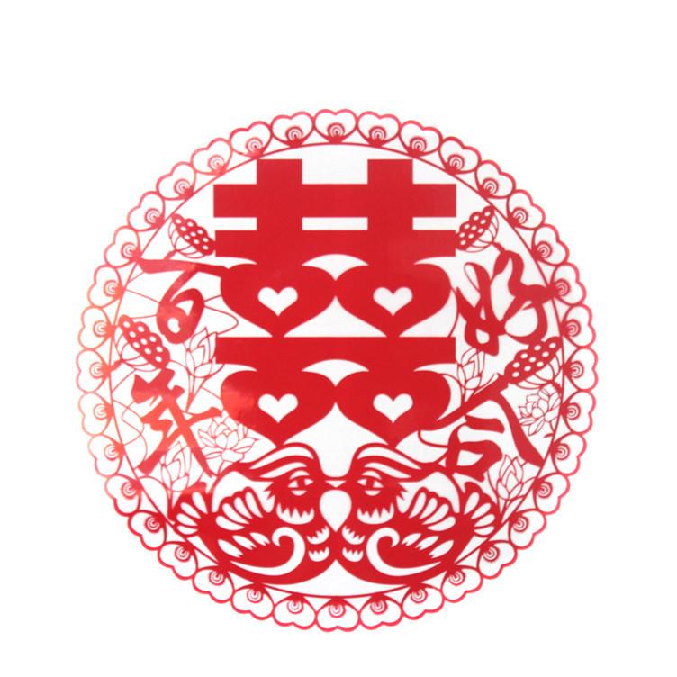 【鹏熙】结婚 婚庆用品 喜字 高档静电喜字 静电贴小号 新款特价