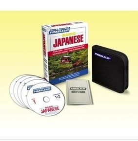 Pimsleur Comprehensive Japanese 1-3 日本语学习1-3