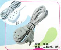 包邮 延长线插座带线 延长线 连接线风扇专用插座 2米/3米/5米