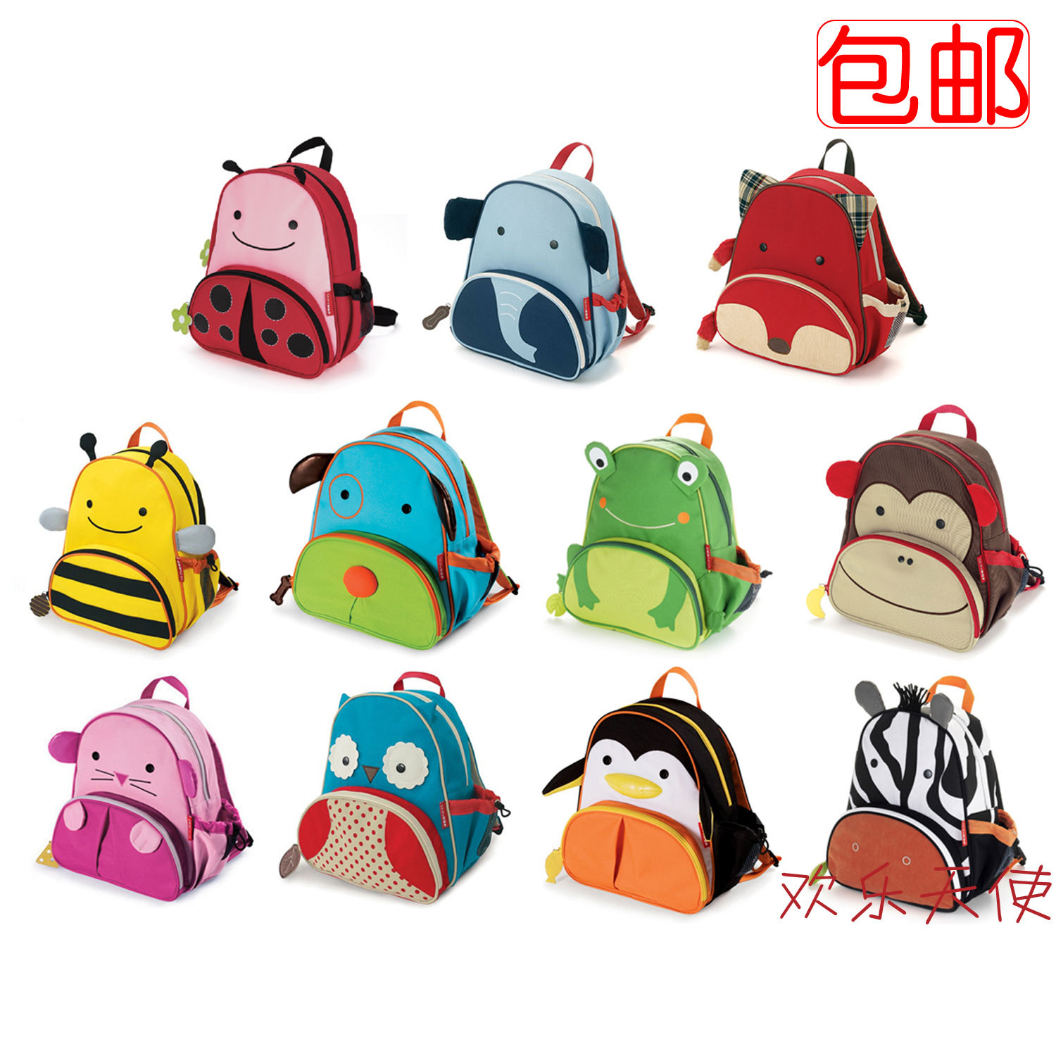 Authentic Korean baby satchel shoulder kindergarten cute Korea cartoon bags boys and girls canvas backpack