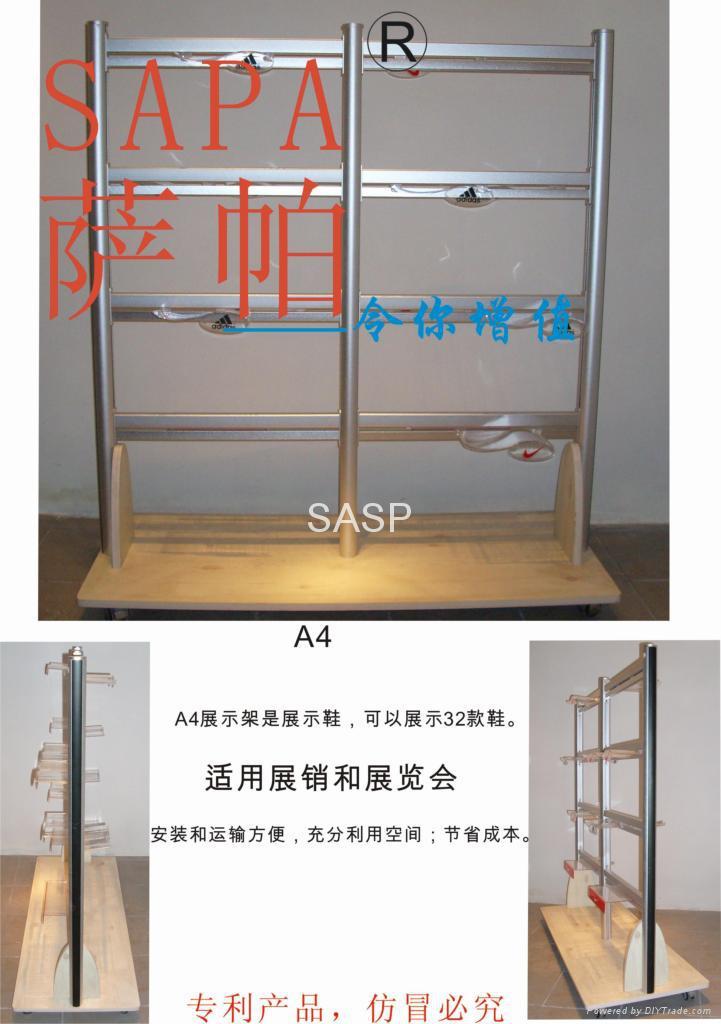 Витрины для одежды Sapa  A4