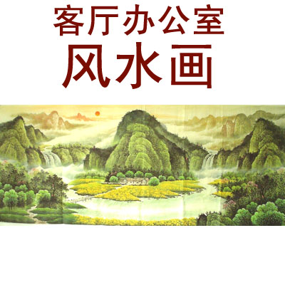 Feng Shui Living Room Colors on Living Room Boutique Small Bachi Banner Office Feng Shui Painting The