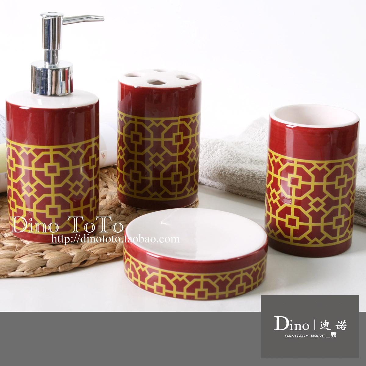 特价促销生活浴室洗漱居家用品 陶瓷卫浴四件套 浴室用品套件装组