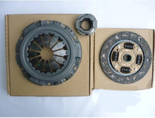 Chery Rui Youyou Track Open ViewSonic Winning Three Piece Pressure Plate Clutch Release Bearing