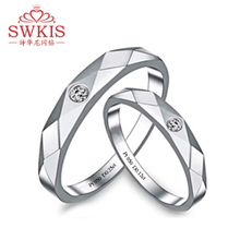 SWKIS diamond drill female man couples a diamond ring ring ring gear men of marriage offered sterling silver lettering