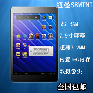 Newman Newman tablet S8 MINI 16G 7.9 inch tablet thin spot shipping