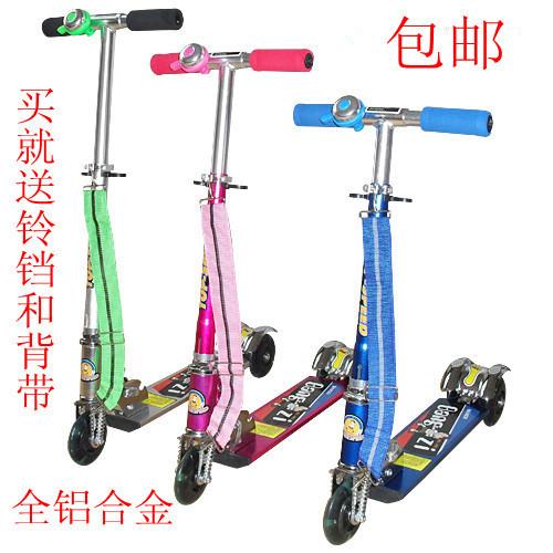 特价棒仔全铝合金闪光三轮 儿童滑板车 二轮滑板车四轮滑板车包邮